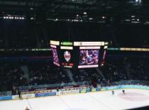 areenat-stadiumit-Hamburg 01490014