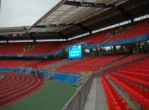 areenat-stadiumit-Nurnberg DSC_2070