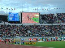 tulostaulu-stadion